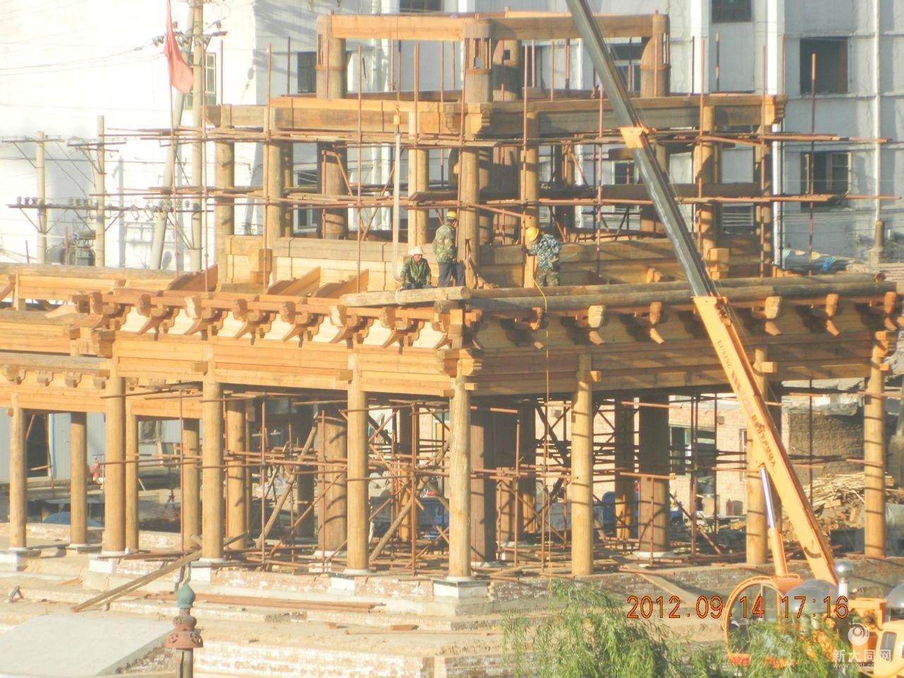 大同代王府恢复重建工程掠影2012-09-14