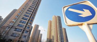 2018房价会不会大跌?关于楼市的十大疑问都在这了