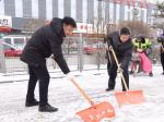 2018年的第一场雪 城区清扫积雪保出行
