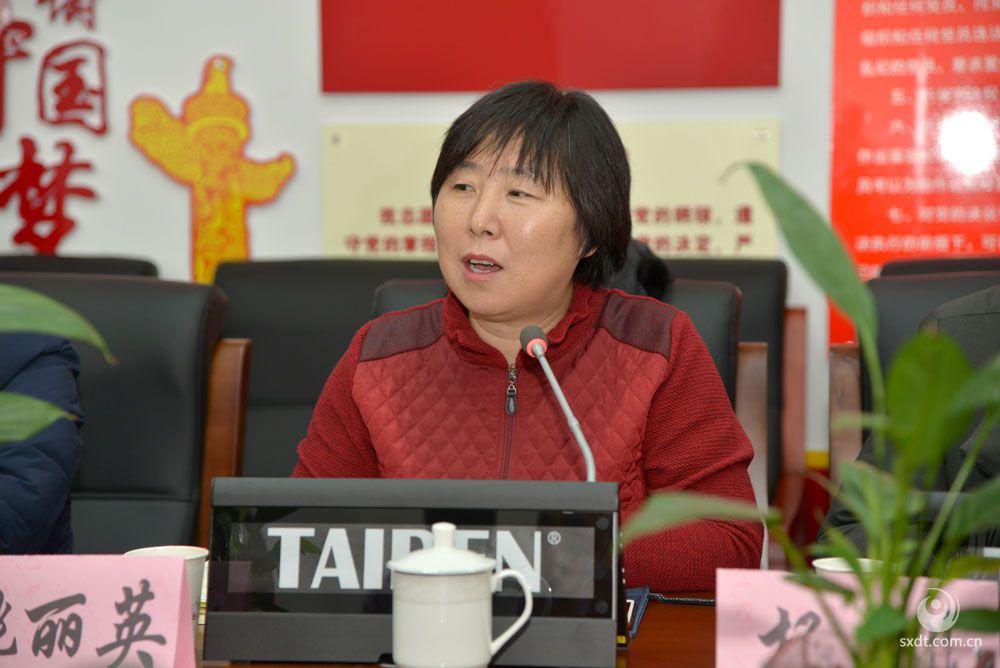 山西大同大学副校长、教授、研究生导师  姚丽英