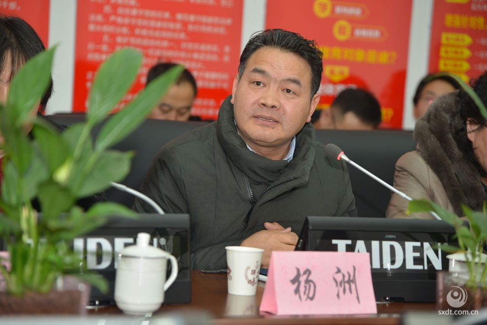大同大学美术学院院长、教授、博士后,欧阳中石弟子  杨洲