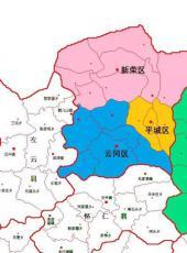 山西省人大常委会关于大同市部分行政区划调整若干问题的决定