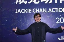 成龙国际艺术中心即将进驻--中国·大同潘家园