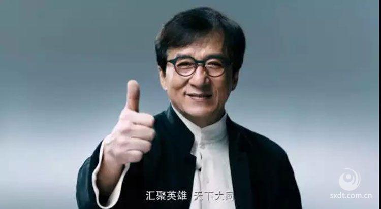 第四届成龙国际动作电影周开幕式在大同古城代王府举行!
