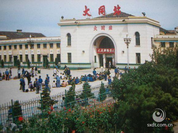 1983年,大同火车站