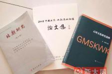 2018中国大同·北魏文化论坛日程安排