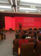 山西灵石县举办2018第四届灵石国际版画双年展