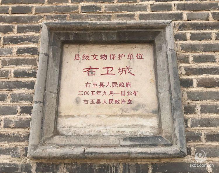 """历史上""""走西口""""的必经之地——晋北军事重镇右卫城"""