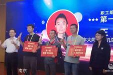 中国技能大赛第二届全国焊接机器人操作竞赛,中车大同公司包揽金银铜奖!