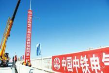 """10月16日大张高铁站后""""四电""""工程在大同南站开工"""