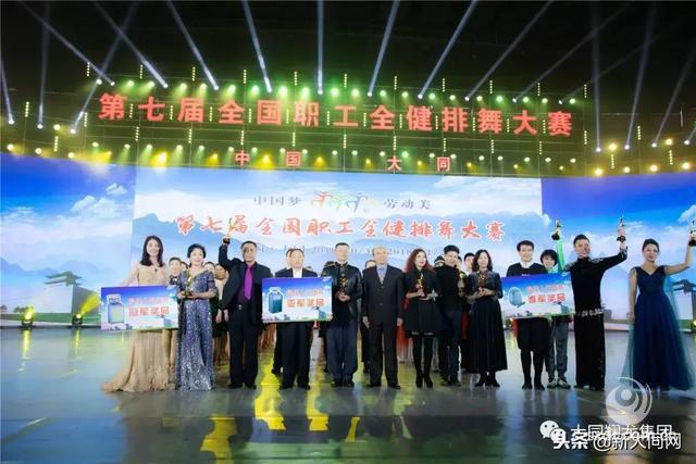 全国全健排舞大赛勇夺两项金奖,翔龙艺术团续写大文化传奇
