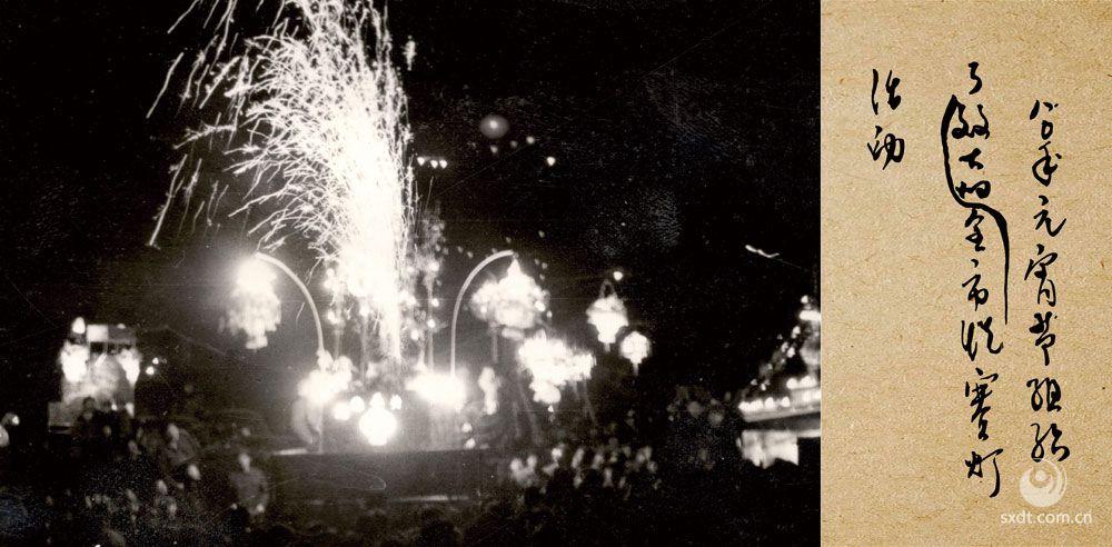 八〇年元宵节组织了全市性较大的赛灯活动
