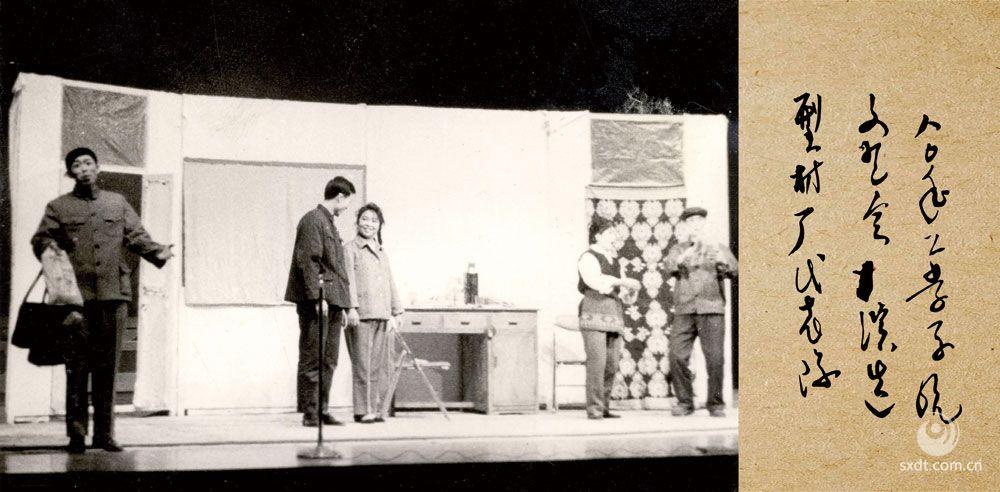 八〇年工业系统文艺汇演造型材料厂代表队