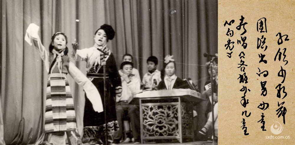 红领巾歌舞团演出的男女童声合唱《各族少年儿童心向党》