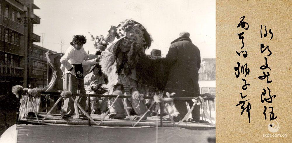 街头文艺队伍、西街的狮子舞