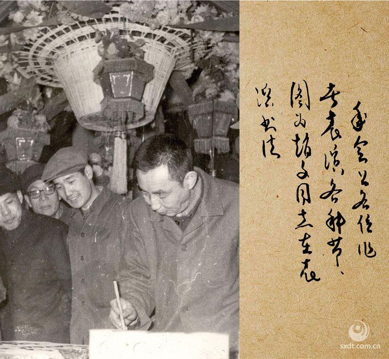 年会上各作者表演各种节目,图为赵文同志在表演书法