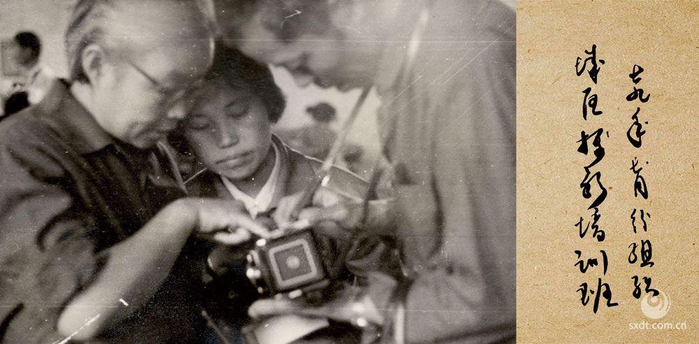 七九年七月份组织城区摄影培训班