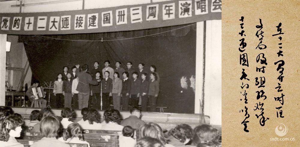 在十二大召开之时区文化局及时组织欢呼十二大迎国庆的演唱会