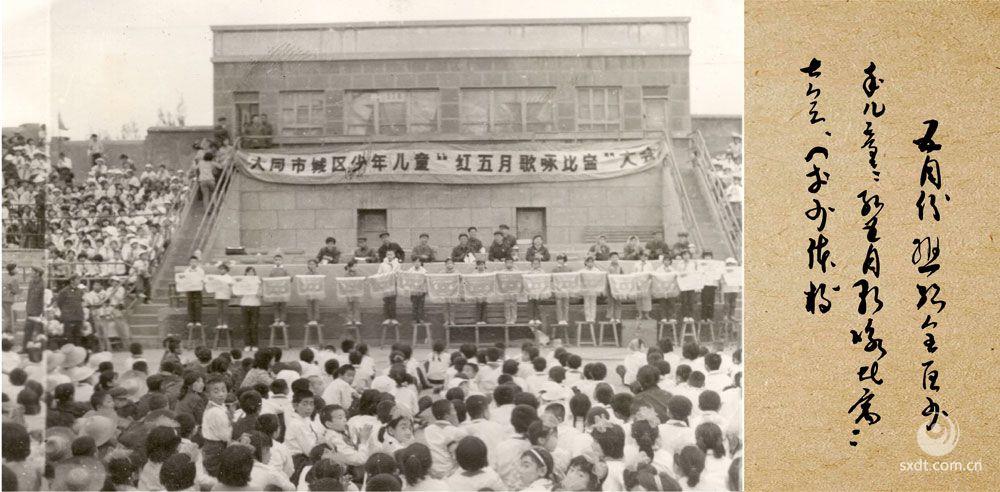 """五月份组织全区少年儿童""""红五月歌咏比赛""""大会,于少体校"""