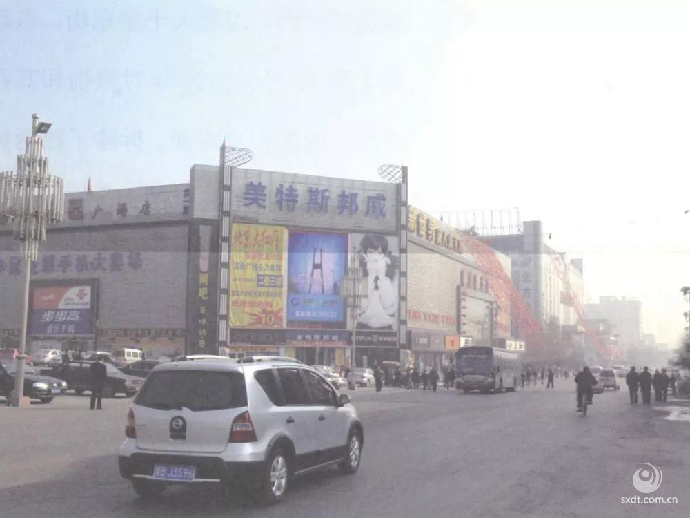 上世纪90年代大西街(西口)(田静摄)