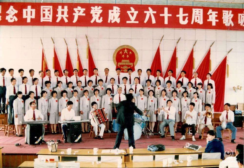 纪念中国共产党成立67周年歌咏比赛