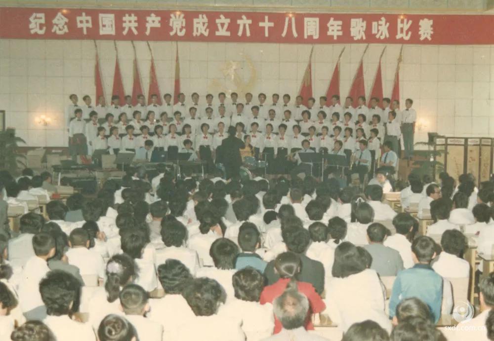 纪念中国共产党成立68周年歌咏比赛