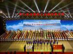 第七届全国职工全健排舞大赛图集