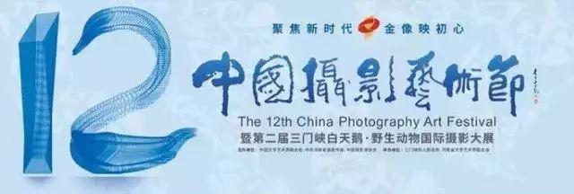 大同长城亮了!36幅作品代表山西入选第十二届全国摄影艺术节