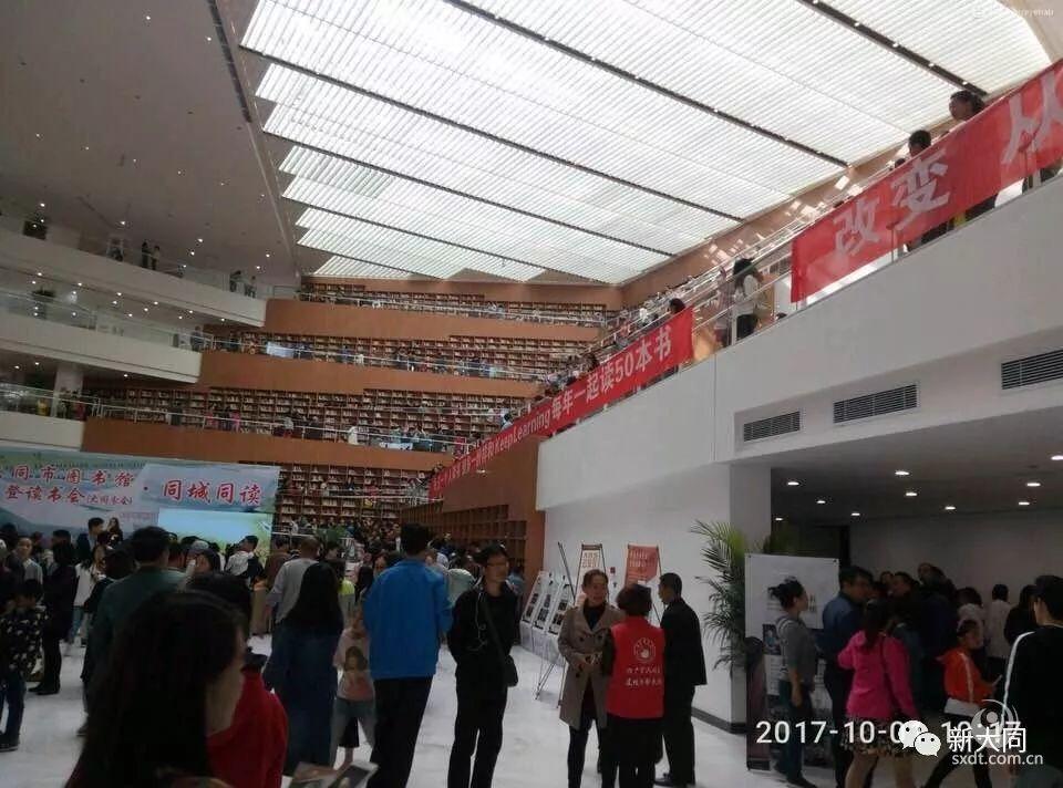 大同市图书馆御东新馆