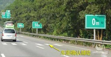 跟车过近容易追尾,怎样保持安全距离?
