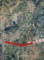 大同市大庆高架快速路(同泉路-庆新路)建设工程施工招标