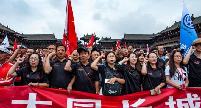 2018中国大同第三届长城文化季圆满结束