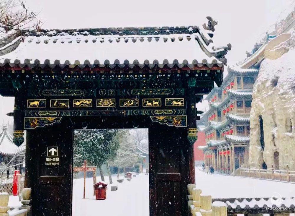 寒酥入梦来 | 云冈的雪景,惊艳了朋友圈!