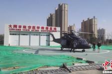 大同一车祸患者病情加重 五医院救援直升机1小时紧急转运