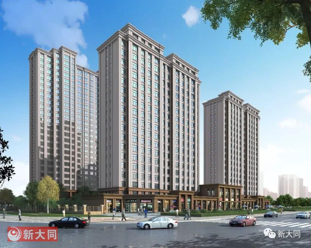 兴云街北大同大学西侧 和汇・花鹿湾建设项目规划