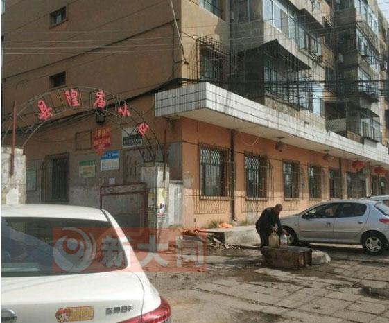 鼓楼东街县隍庙小区棚户区改造房屋开始征收
