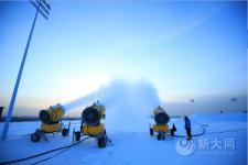 大同万龙白登山滑雪场2019-2020雪季今日开滑