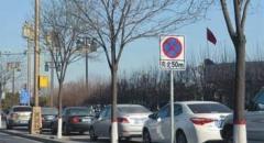 城事 | 大同:停车乱象呼唤共管共治