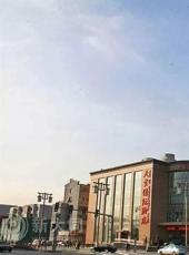 大同市天贵国际酒店等9家酒店 被取消五星级