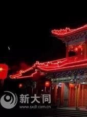 百年老店凤临阁面临债务危机 资产股权面向社会整体转让