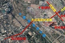 大庆路高架快速化改造工程开工!工期至明年10月!