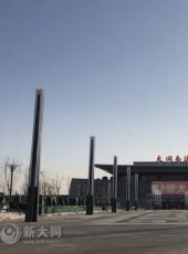 太郑高铁年内通车 集大原高铁上半年开工 雄忻高铁年内开工