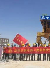 太焦高铁山西段桥梁架设全线完工 年底大同-郑州4小时直达