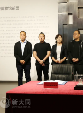 中国雕塑博物馆与大同古城地质博物馆协同发展合作签约