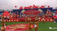 2020中国农民丰收节大同活动月今日启幕