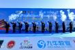 2020第二届环太原国际公路自行车赛――长城赛段开赛