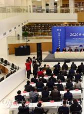 回望北魏文化与民族融合 展望文化与城市转型发展 2020开明文化论坛・大同开幕