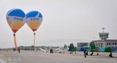 重磅!阳高通用机场项目明年开工!