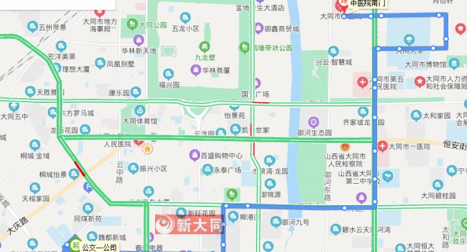 绕行同煤快线!大同公交62路、63路线路调整!