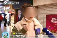 专家:口罩拉到下巴增加传染风险!别戴透明口罩